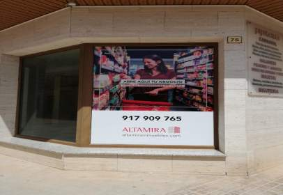 Commercial space in calle del Cura, nº 51